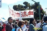 Chinese-Americans Against War banner
