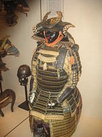 Japanese armor at the V&A Museum